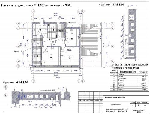 Схема перекрытий двухэтажного дома